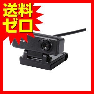 エレコム UCAM-C310FBBK WEBカメラ マイク内蔵 100万画素 高精細ガラスレンズ ブラック|ulmax