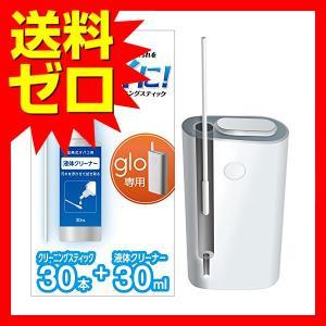 エレコム glo クリーナー グロー クリーニングキット ( 液体クリーナー   クリーニングスティック×30本 ) ET-GLCLK1 電子タバコアクセサリ   ELECOM|ulmax