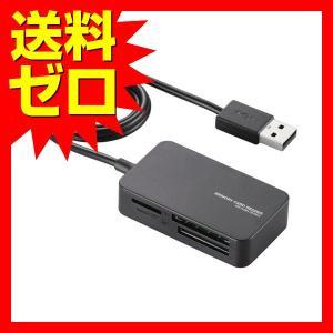 エレコム カードリーダー USB2.0 2倍速転送 ケーブル一体タイプ コンパクト設計 ブラック MR-A39NBK メモリリーダライタ   SD+MS+CF対応   ブラック ELECOM|ulmax