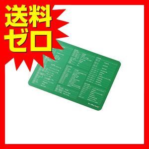 エレコム マウスパッド EXCEL入力支援 MP-SCE 【送料無料】 ELECOM