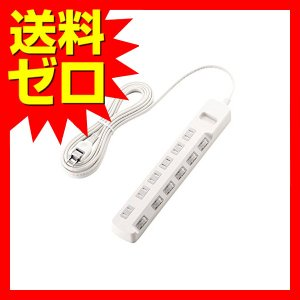 エレコム 電源タップ 雷ガード 個別スイッチ ほこりシャッター付 6個口 5m ホワイト T-K6A...
