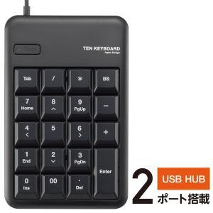 テンキー テンキーボード テンキーパッド TK-TCM012 Mサイズ メンブレン USB 2.0 ...