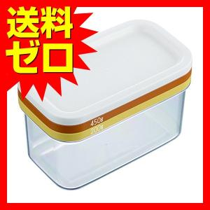 バターカッティングケース ST-3006の関連商品10