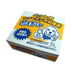 サンテックオプト ペット用 ウンチ処理袋 ポイ太くん 100枚 犬 イヌ いぬ ドッグ ドック dog ワンちゃん【送料無料】 商品は1点 (個) の価格になります。|ulmax