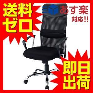 サンワサプライ メッシュOAチェア SNC-N...の関連商品5