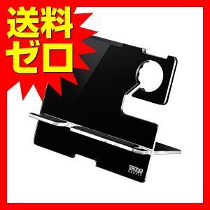 サンワサプライ AppleWatch・iPho...の関連商品7