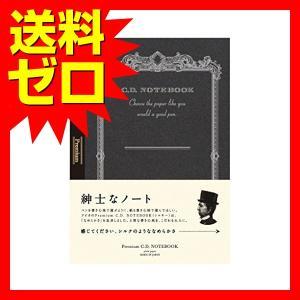 アピカ プレミアムCDノート CDS70W 無地 A6 人気商品  商品は1点(本)の価格になります...