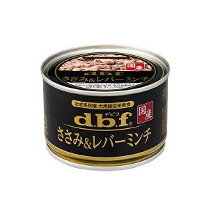 ささみ&レバーミンチ150gの関連商品7