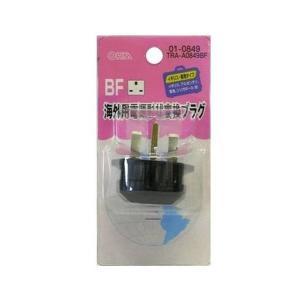 変換プラグ BFタイプ TRA-A0849BF 【送料無料】