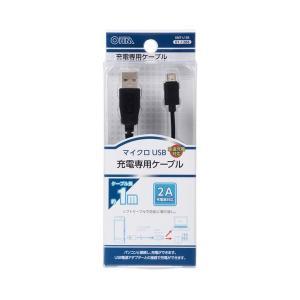 オーム microUSB 充電専用ケーブル 1.0mOHM SMT-L10S