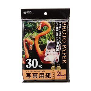写真用紙 光沢 2L版 30枚入り PA-PR...の関連商品4
