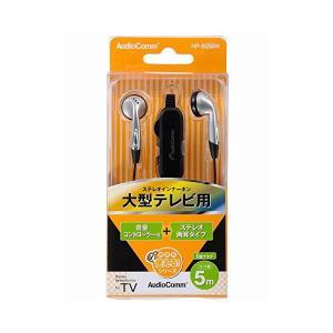 オーム テレビ用インナーホンAudioComm OHM HP-B255N 【送料無料】
