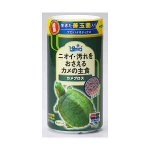 ヒカリ ( Hikari ) カメプロス 70g エサ えさ 餌 フード カメ かめ 亀 商品は1点 ( 個 ) の価格になります。|ulmax