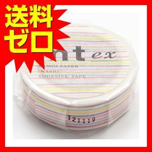 カモ井加工紙 mt ex 色えんぴつ・ボーダー 15mm幅×10m巻き MTEX1P78 ※商品は1...