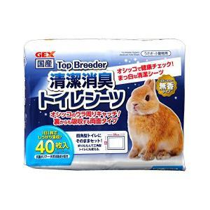 Top Breeder 清潔消臭トイレシーツ4...の関連商品2