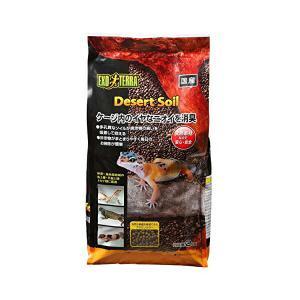 エキゾテラ デザートソイル 2kg※商品は1点(個)の価格になります。
