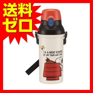 スケーター 直飲み 水筒 プラワンタッチ ボトル 480ml スヌーピー 17 PSB5SAN
