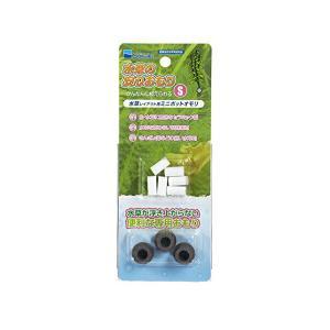 水作 水草の安心おもり Sサイズ 3個入  おまとめ12個セット