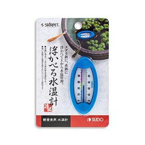 浮かべる水温計  TVで紹介※商品は1点(個)の価格になります。 1605JPTM^