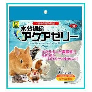 F53水分補給アクアゼリー (株) 三晃商会 ...の詳細画像1