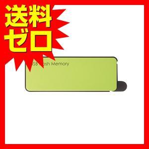 バッファロー オートリターン機能 USB3.0 USBメモリ...