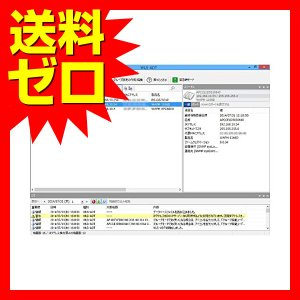 バッファロー 無線LANシステム集中管理ソフトウェア 保守サ...