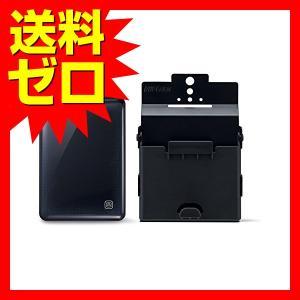 バッファロー 外付HDD 2.5 ベーシック BS4倍・地デ...