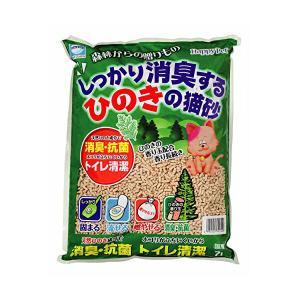 しっかり消臭するひのきの猫砂7L アース バイオケミカル ( 株 ) 猫砂 猫 ネコ ねこ キャット cat ニャンちゃん 商品は1点 ( 個 ) の価格になります。|ulmax