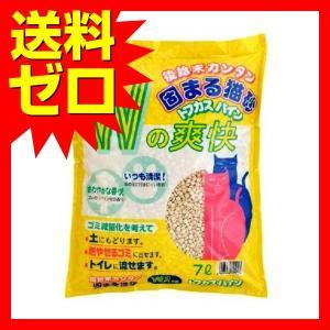 トフカス 猫砂 パイン 7L 猫 ネコ ねこ ...の関連商品6