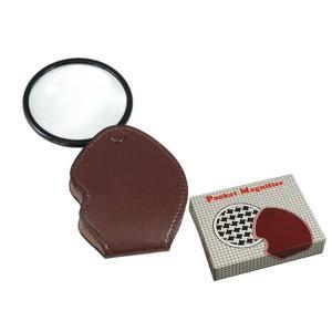 携帯用ポケットルーペ 小箱入り 2.5倍 RK-44P|ulmax