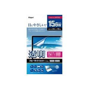 ナカバヤシ PC向け光沢(透明) ブルーライトカット液晶保護フィルム15.6W SF-FLKBC156W|ulmax