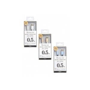 ナカバヤシ ライトニングフラットケーブル 0.5m LNC-F05|ulmax