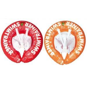 スイムトレーナー クラシック(浮輪)水泳 ベビー ベルト|ulmax