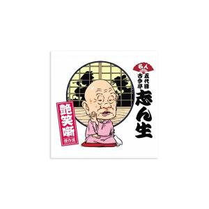 CD 名人五代目 古今亭志ん生 艶笑噺傑作選 7枚組 KPR-111-117-JP|ulmax
