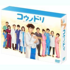 邦ドラマ コウノドリ DVD-BOX TCED-2970こうのどり dvd-box 日本製|ulmax