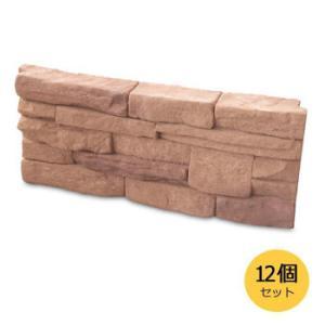 NXstyle イージーウォール ストレート×12個 9900499ブロック 花壇剤 コンクリート|ulmax