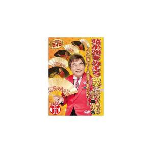 DVD 綾小路きみまろ 爆笑!エキサイトライブビデオ 第4弾 〜中高年よ!人生はこれからだ!〜 TEBE-38089|ulmax