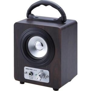 スマイルキッズ SMILE KIDS 大きな手もとスピーカー ANS-702音楽プレーヤー TV テレビ|ulmax