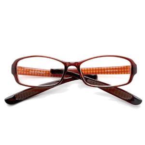 折りたたみ首掛け老眼鏡 スクエア ブラウンチェック LT-6501-2リーディンググラス 軽い 首にかける ulmax