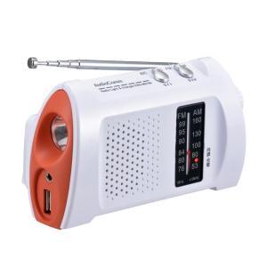 オーム電機 OHM AudioComm スマホ充電ラジオライト RAD-M510N|ulmax
