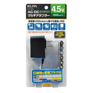 ELPA(エルパ) AC-DCマルチアダプター 4.5V ACD-045S|ulmax