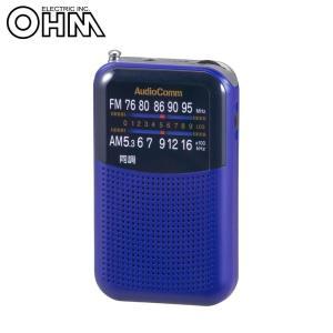 OHM AudioComm AM/FMポケットラジオ ブルー RAD-P125N-Aおしゃれ 小型 コンパクト|ulmax