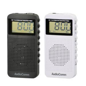 オーム電機 OHM AudioComm AM/FMコンパクトDSPラジオ|ulmax