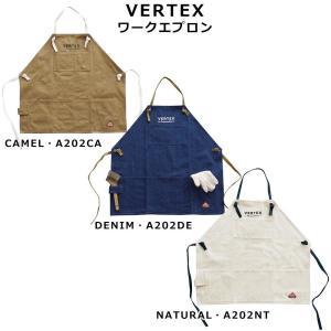 VERTEX ワークエプロンDIY 綿 台所|ulmax