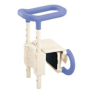 高さ調節付 浴槽手すり ブルー UST-130|ulmax