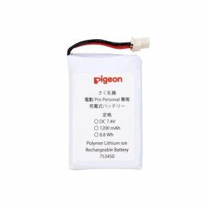 Pigeon(ピジョン) さく乳器 母乳アシスト 電動プロパーソナル用 充電式バッテリー 00762搾乳 赤ちゃん 産後|ulmax