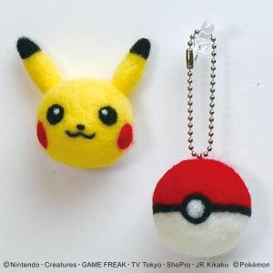小さいサイズのピカチュウとモンスターボールが作れます。 生産国:日本 商品サイズ:ピカチュウ:高さ約...