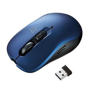 サンワサプライ ワイヤレスブルーLEDマウス ブルー MA-WBL113BL|ulmax