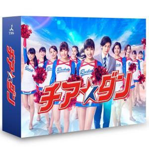チア☆ダン Blu-ray BOX TCBD-0773エール ドラマ 2018年|ulmax