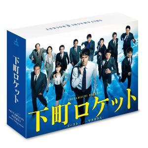下町ロケット -ゴースト-/-ヤタガラス- 完全版 DVD-BOX TCED-4400|ulmax